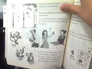 cartoonomics2