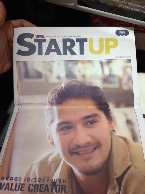 sme startup free