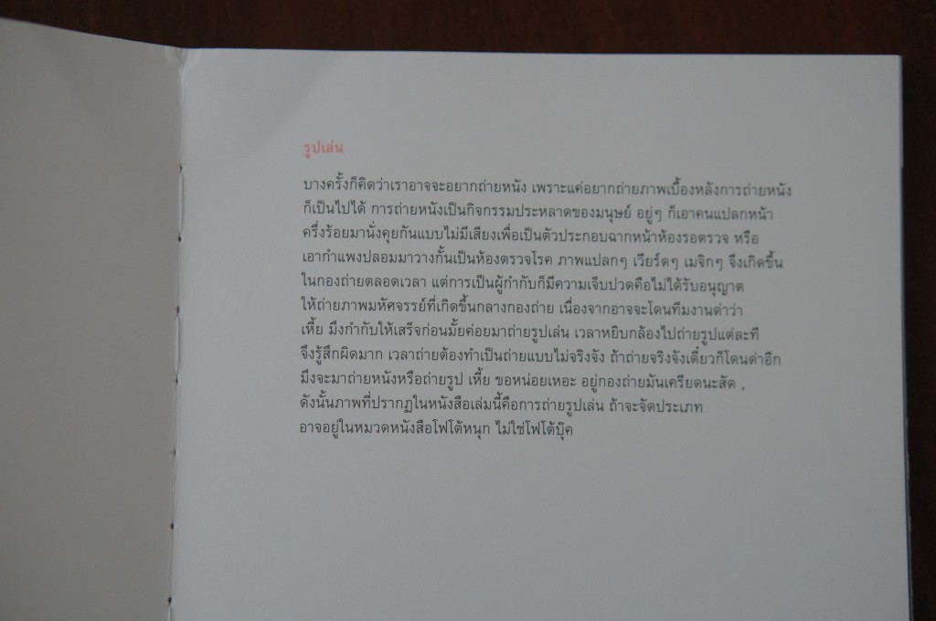 DSC07936